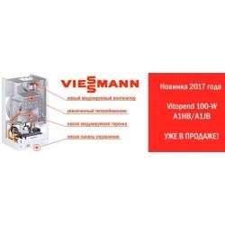 Vitopend 100-WWH1D сменили котлы Vitopend 100-W A1JB и A1HB вкусные по цене и функционалу